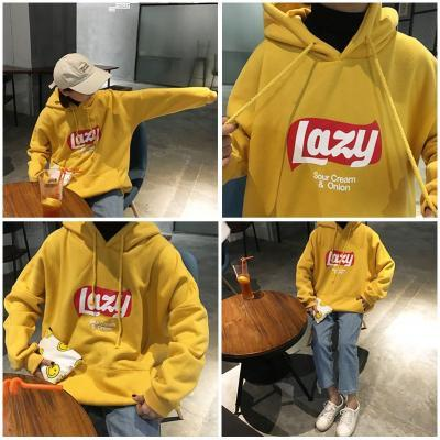 Lazy chips funny hoodie